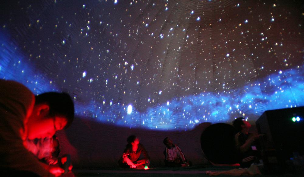 Planetario Itinerante